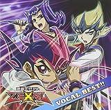 V.A. - Yu-Gi-Oh! Zexal Vocal Best [Japan CD] MJSA-1144 By ANIMATION (0001-01-01)