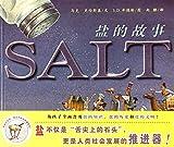 kurlansky salt - The Story of Salt (Chinese Edition)