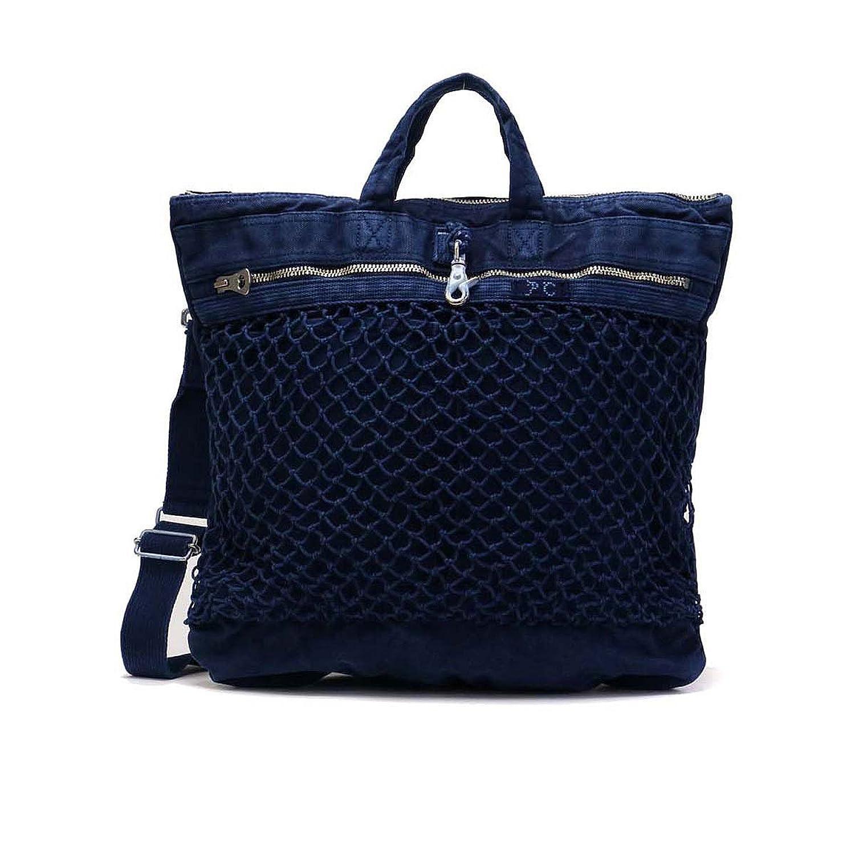 [ポータークラシック]Porter Classic ショルダーバッグ NET HELMET BAG M 2WAY PC-040-714 B072L3R4DPブルー(40)