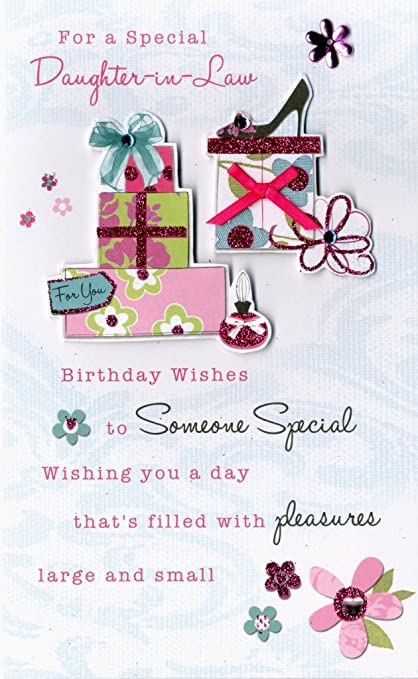 Amazon Happy Birthday Daughter In Law Greeting Card Second Nature Poem Corner Cards Office Products