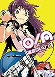 O/A(1) (角川コミックス・エース)