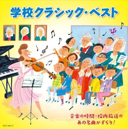 SORA NO JIKAN (matttsu doriimu fakutorii) (Japanese Edition)