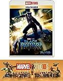 【早期購入特典あり】ブラックパンサー MovieNEX 「アントマン&ワスプ」劇場公開記念 オリジナルステッカー付き [Blu-ray]