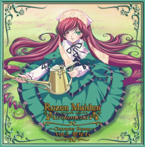 Rozen Maiden Traumend: Character Drama V.3