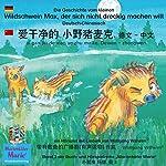 Die Geschichte vom kleinen Wildschwein Max, der sich nicht dreckig machen will. Deutsch-Chinesisch: ai gan jin de xiao ye zhu maike. Dewen - zhongwen   Wolfgang Wilhelm