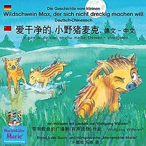Die Geschichte vom kleinen Wildschwein Max, der sich nicht dreckig machen will. Deutsch-Chinesisch Hörspiel