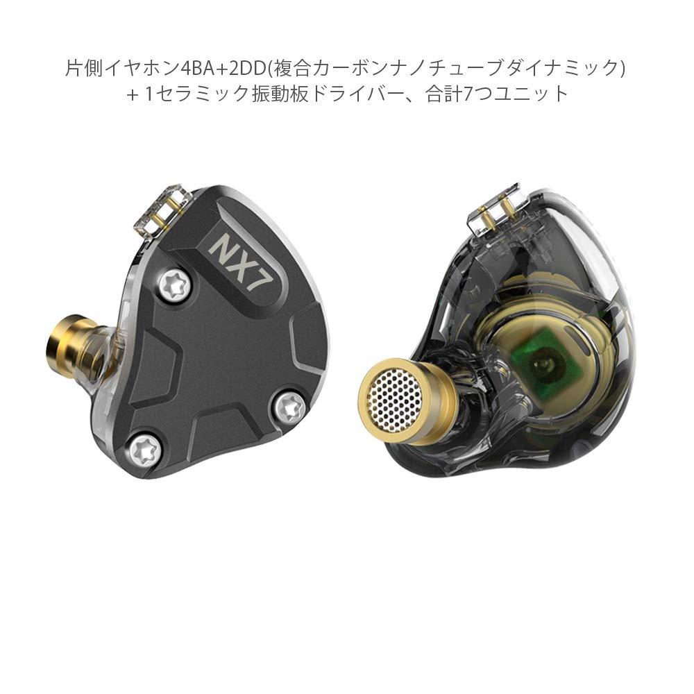 NICEHCK NX7