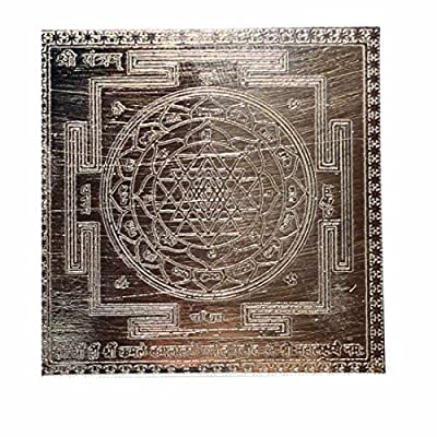 Pavitra Puja Supreme Sri Yantra Shree Pocket Yantra for Wealth, Health, Prosperity & Removal of All Kinds of Problems, Negativity, Anxiety & Stress.