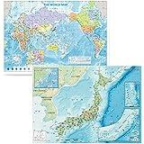 新版 地図学習 下敷きセット