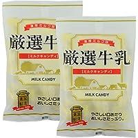 Akiyama 秋山 牛乳糖90g*2(日本进口)