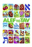 img - for Artscroll: Alef to Tav (Hardback) by Yaffa Ganz (ArtScroll Youth) book / textbook / text book