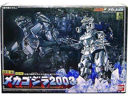 Godzilla Bandai Deluxe DieCast Action Figure GD-45 Mecha Godzilla ()