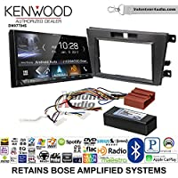 Volunteer Audio Kenwood DMX7704S Double Din Radio Install Kit with Apple CarPlay Android Auto Bluetooth Fits 2007-2009 Mazda CX-7 (With Bose)