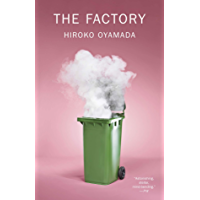The Factory (English Edition)