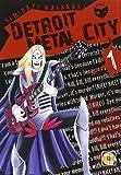 Detroit Metal City n. 1