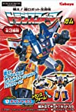 ロードファイヤー+スピーダー+ゾーンパワードカッター 「戦え!超ロボット生命体トランスフォーマーガム 第6弾」 <食玩>