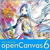 【Amazon.co.jp限定】 openCanvas 6 (購入特典付き) [ダウンロード]