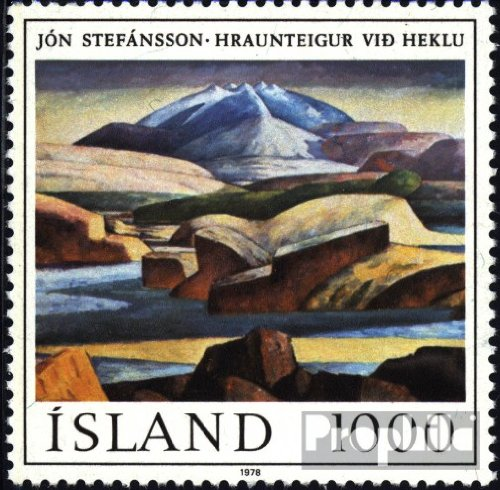 Iceland 535 (complete.issue.) 1978 Paintings (Stamps for collectors) (Stamp 1978 Paintings)