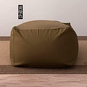 Dachenzi Japanese Bean Bag Chair, Floor Chair Memory Foam Furniture Bean Bag -C 65x65x43cm (26x26x17inch) (Color : R, Size : 65x65x43cm(26x26x17inch))