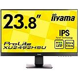 iiyama モニター ディスプレイ XU2492HSU-B1 (23.8インチ/フルHD/IPS/フレームレス/DisplayPort,HDMI,D-sub/3年保証)