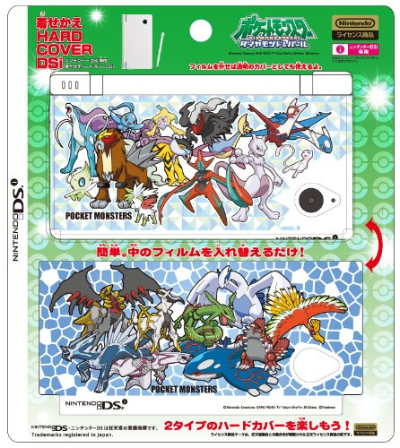 DSi Official Pokemon Diamond and Pearl Hard Cover (Top Cover Only) - Entei and Friends ()