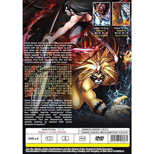 Ushio To Tora Season 1 + 2 (TV 1 - 39 End) (DVD, Region All) English Subtitles Japanese Anime