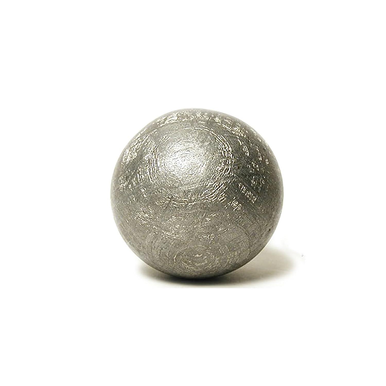 [ ハッピーボム ] ギベオン 隕石 大粒 10mm 丸玉 天然石 ビーズ バラ売り 1粒 メテオライト パワーストーン ブレスレット 作成用 B00P6KPD1A