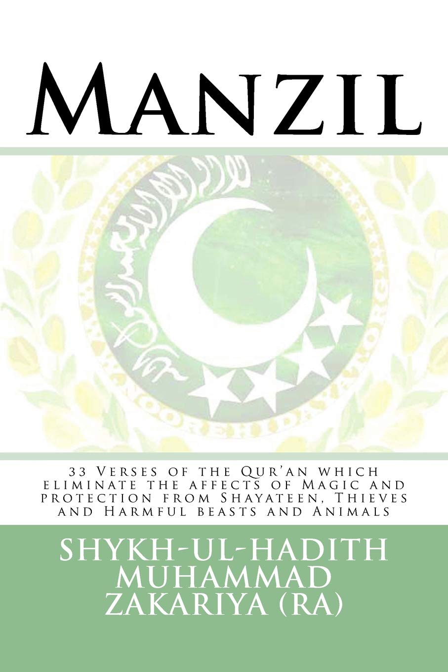 Manzil: 33 Verses of the Qur'an which eliminate the affects