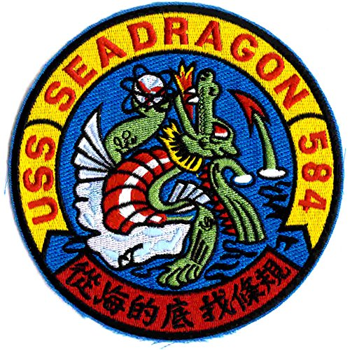 SSN-584 USS Sea Dragon Patch - Version A ()
