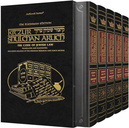 The Kleinman Edition Kitzur Shulchan Aruch - Code Of Jewish Law Complete 5 Volume Slipcased Set