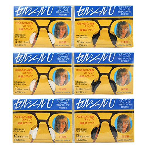 eZAKKA Silicone Nose Pads 1.8mm 2.5mm 2.8mm Anti-slip Adhesive Stick on Eyeglass Sunglass Glasses Spectacles Nose Pad,6-Pairs(Black and - Pads Nose Rubber