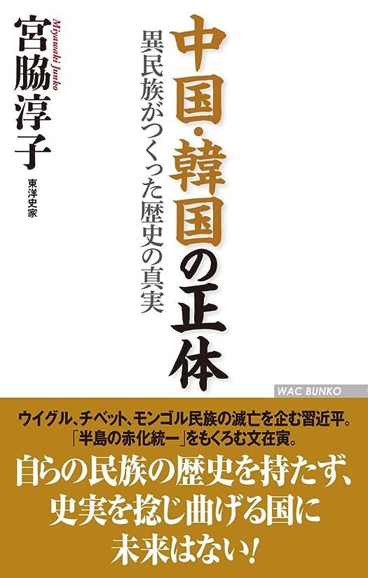 ラベンダー荒れ地ロック日本人の勝算: 人口減少×高齢化×資本主義