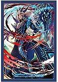 ブシロードスリーブコレクション ミニ Vol.265 カードファイト!! ヴァンガードG 『黒炎をまとう竜 オグマ』