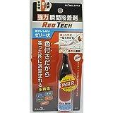 コクヨ 瞬間接着剤 RED TECH(レッドテック) ゼリー状 3g タ-K501-WP