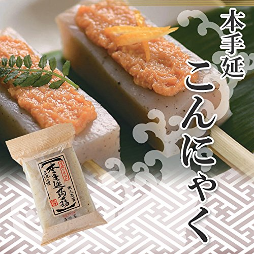 Konjac (black) made with traditional method 400g X 3 bags