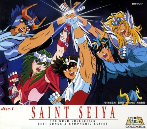 Price comparison product image Saint Seiya The Gold Collection Best Song and Symphonic Suites