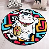 Edge to Carpet Rug Non-slip Round Rug Cartoon Lucky Cat Rug Computer Chair Pad Basket Mats, Tent Mats, Bedside Rugs, Environmental Protection Washable (Size : Diameter 120cm)