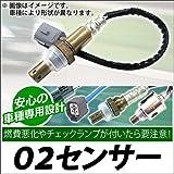 AP O2センサー ニッサン フェアレディZ Z34,HZ34 VQ37VHR マフラー 2012年07月~