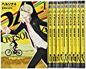 ペルソナ4 コミック 1-10巻セット (電撃コミックス)