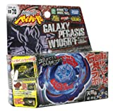 Takaratomy Beyblades #BB70 Japanese Metal Fusion W105R2F Galaxy Pegasis Battle Top Starter Set