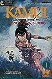 Legend of Kamui, The, Edition# 1