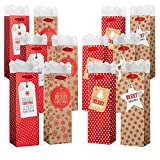 Holiday Wine Bottle Gift Bags with Tissue Paper - 12 Pack Bulk Variety Set - Includes 4 Cute Red and Gold Designs with Printed Gift Tags - Bottle Totes for Christmas Presents - by Haute Soiree: more info