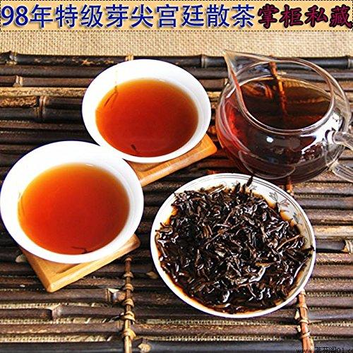 Aseus Pu'er Tea tea ripe tea palace scattered Menghai Palace Pu'er Tea palace tea powder 500 grams by Aseus-Ltd