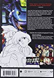 Irresponsible Captain Tylor Complete TV Series (Litebox)