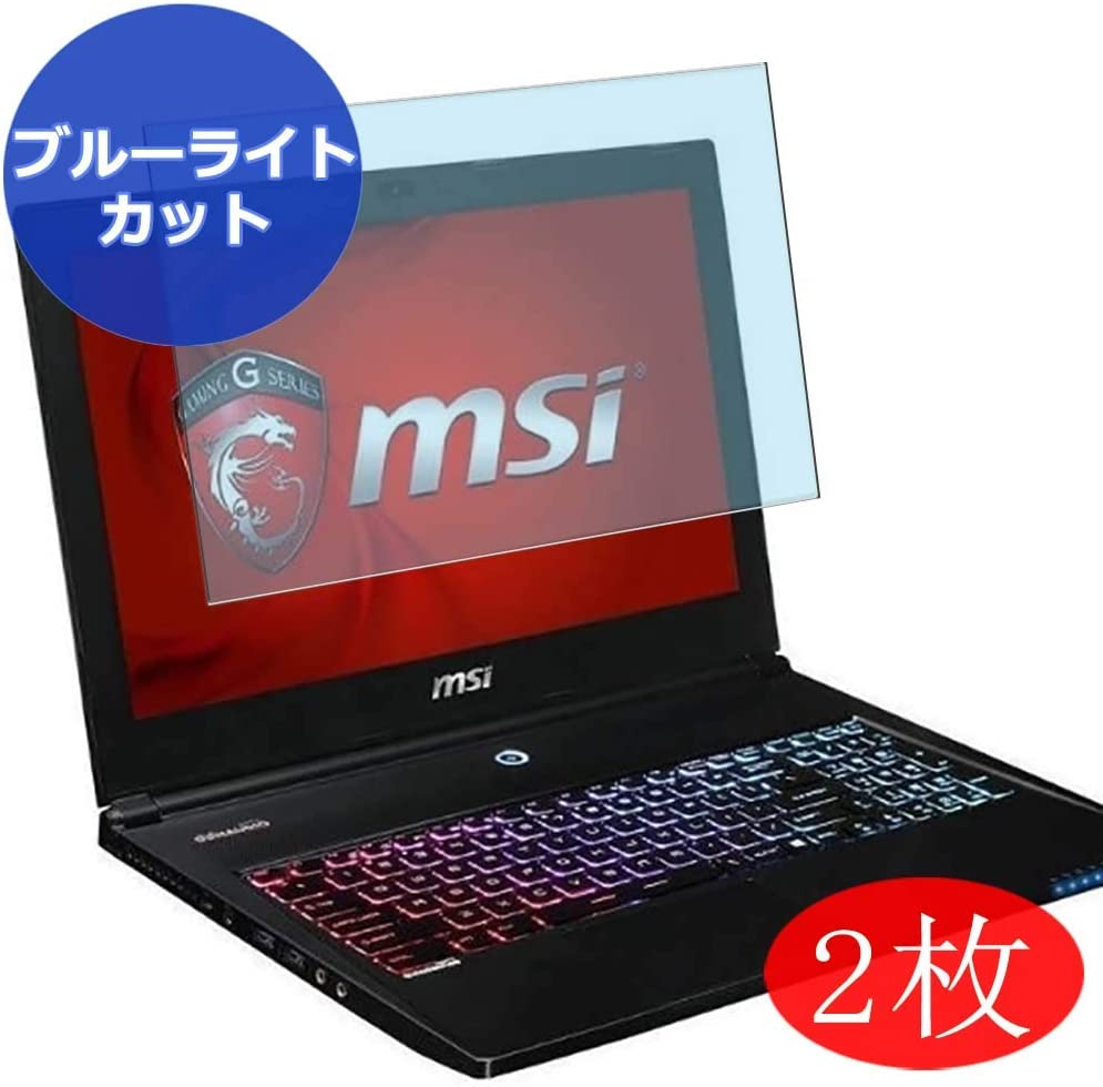 """【2 Pack】 Synvy Anti Blue Light Screen Protector for MSI GS72 6QC Stealth (088JP) 17.3"""" Anti Glare Screen Film Protective Protectors [Not Tempered Glass]"""