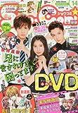 Sho-Comi(少女コミック) 2017年 7/5 号 [雑誌]
