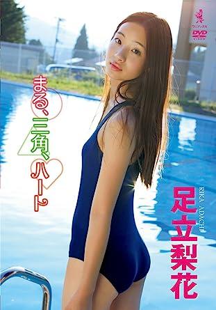 DVDタイトルの足立梨花さん