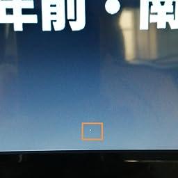 Amazon Naviskauto ヘッドレストモニター Dvd スロットイン式 10 1インチ Hdmi入力 スマホ同期可 Dvdプレーヤー 車載 Cprm リージョンフリー レジューム Usb Sd Av In Av Out 18ヶ月保障 ヘッドレストモニター 家電 カメラ
