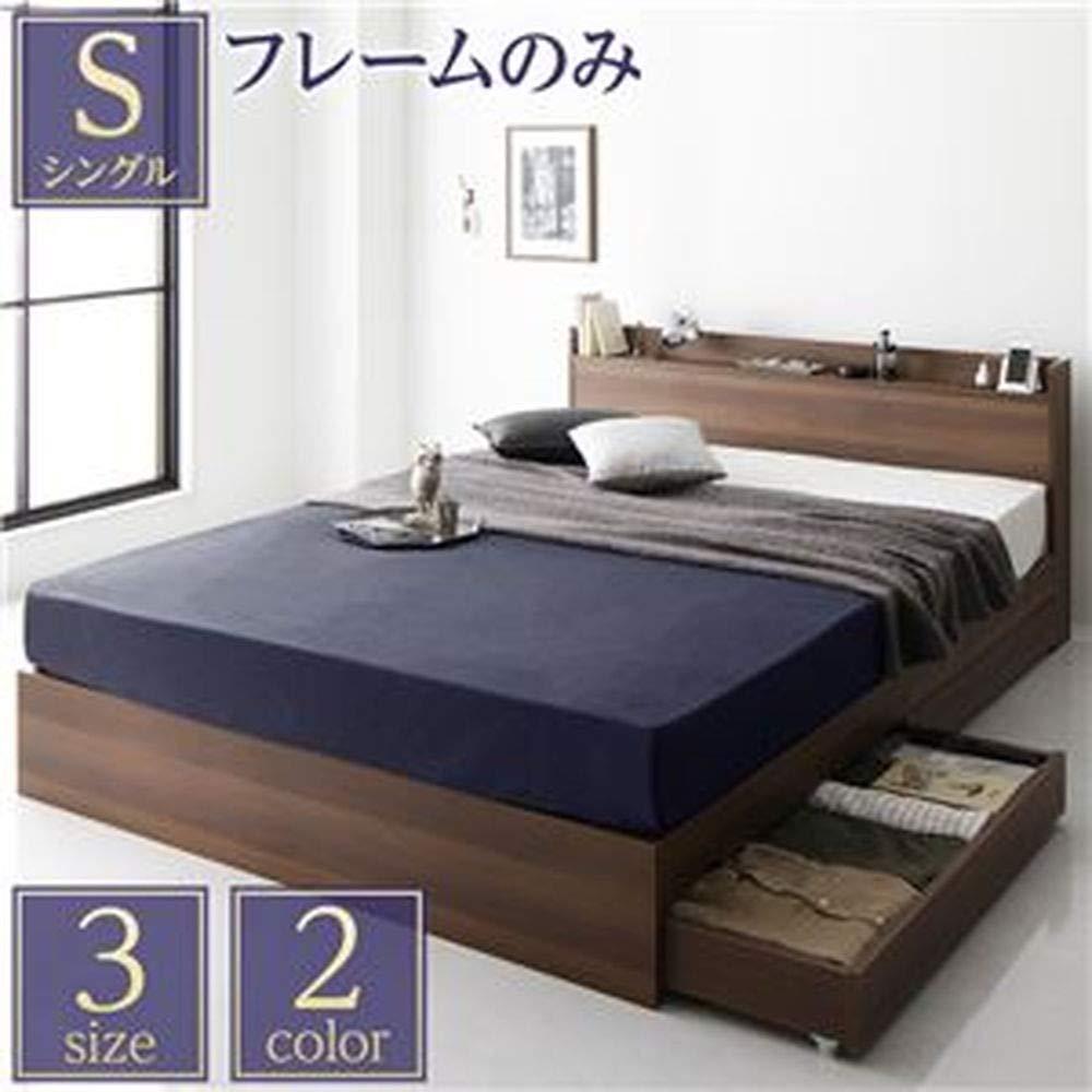 ベッド/収納付き/引き出し付き/木製/棚付き/宮付き/コンセント付き/シンプル/モダン/ブラウン/シングル/ベッドフレームのみ B07T9QW651