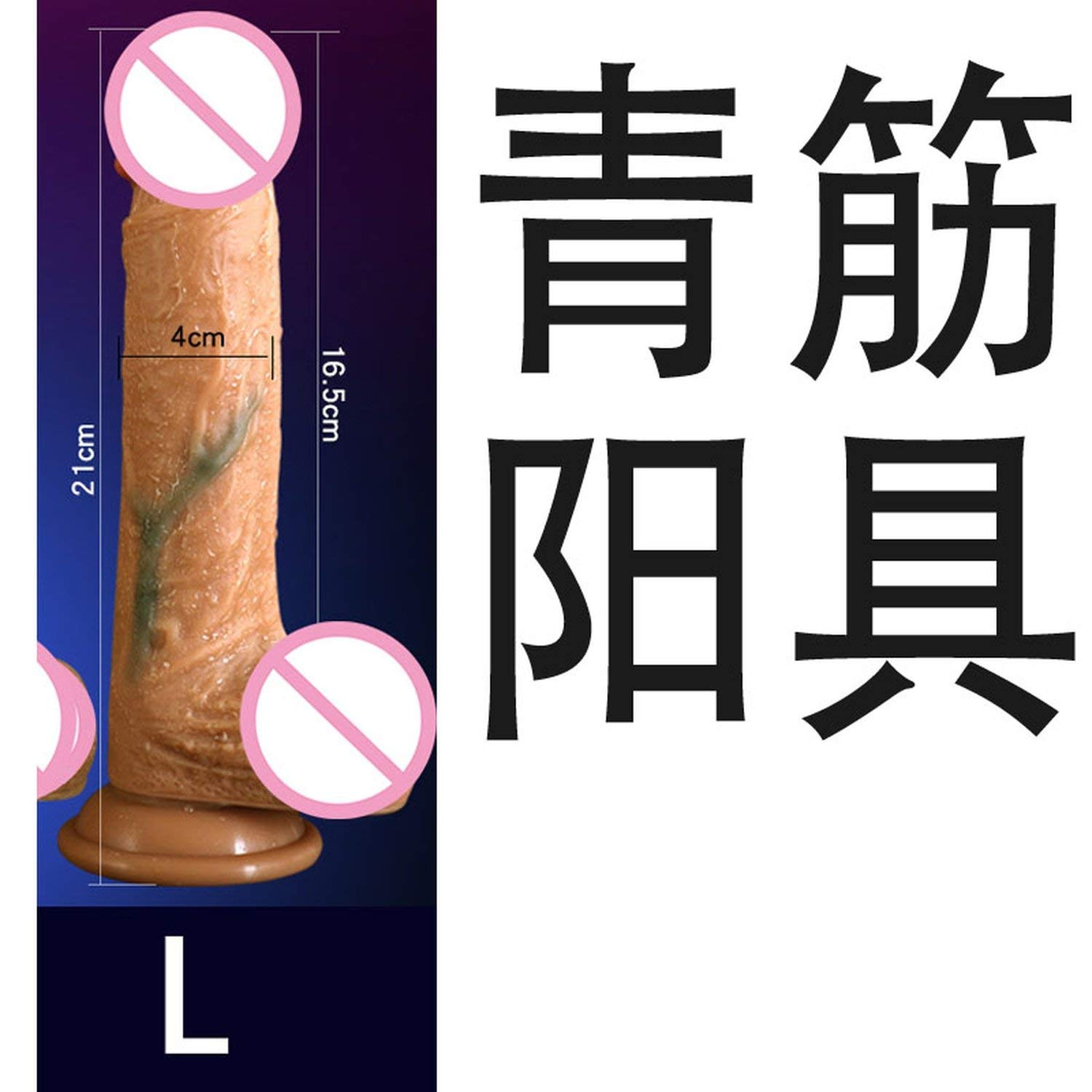 TTFRD Tshirt Hot Lifelike Big Silicone P-Enis R-Ealistic Suction Cup P-Enis P-Enis D-Ick Women G-Point Stimulation Masturbator Sex-Toys for Women,L-Qing-Gold
